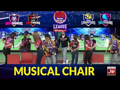 Musical Chair   Game Show Aisay Chalay Ga League Season 3   Danish Taimoor Show   TikTok
