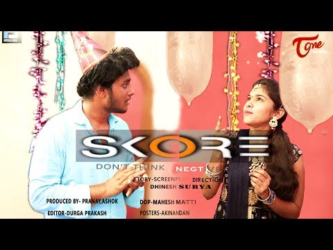 SKORE | Telugu Short Film 2017 | Directed by Dhinesh Surya