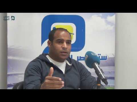 مصر العربية | أبو المجد مصطفى يتحدث عن فترة لعبه بالأهلي