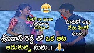 Video Comedian Srinivas Reddy & Suma Helirious Comedy At Pantham Pre Release Event || Mehreen || NSE MP3, 3GP, MP4, WEBM, AVI, FLV September 2018