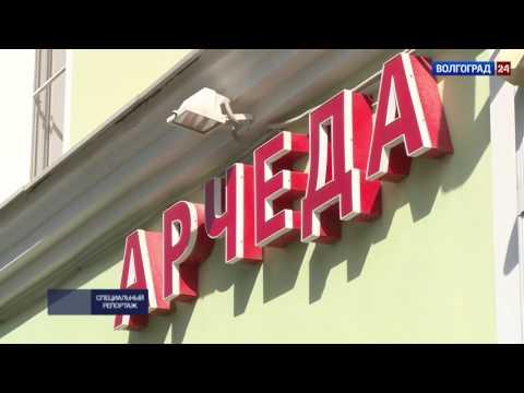 История станций Арчеда, Себряково, Филоново. Выпуск от 24.07.17.