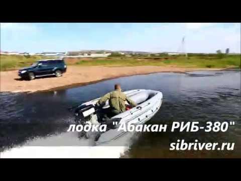 испытание лодки абакан