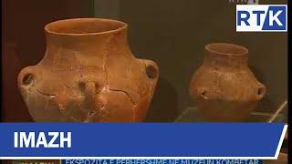 Imazh - Ekspozita e përhershme në Muzeun Kombëtar 13.03.2018