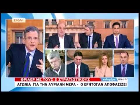 Τρ. Αλεξιάδης: Σε ώρες εθνικής κρίσης απαιτείται ψυχραιμία και ενότητα