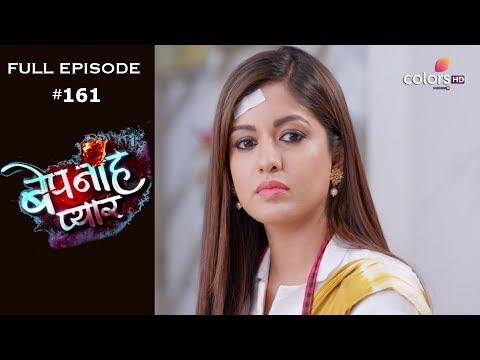 Bepanah Pyaar | Episode 161 | बेपनाह प्यार | Full Episode