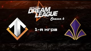 Escape vs Imperial #1 (bo2) | DreamLeague Season 6, 09.11.16