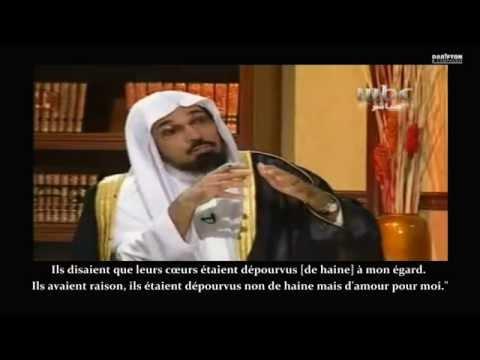 Le droit de l'ami en Islam - Dr. Salman Al'Awdah
