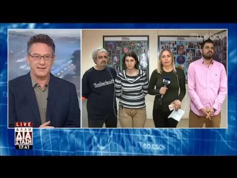 Η «Αλλη Διάσταση» στην πρόβα της θεατρικής ομάδας αστέγων Walkabout | 27/02/19 | ΕΡΤ