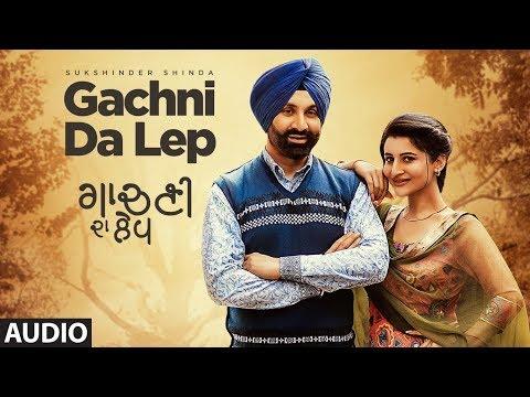 Gachni Da Lep: Sukshinder Shinda (Audio Song) | La