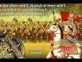 महाराणा प्रताप की कहानी  | Story of Maharana Pratap  | Battle of Haldighati | हल्दीघाटी का युद्ध |