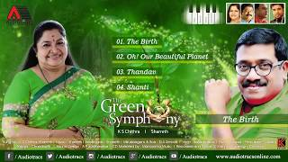 Listen & Enjoy The Green Symphony Audio Jukebox here l Music Composed by Sharreth Sung by K S Chithra and Sharreth...