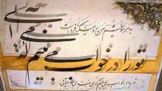 Persian Calligrapy Painting Nastaliq Signed Poem Farsi Iran Art Wall Hanging.wmv