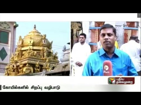 Salem-correspondent-at-Kottai-Azhagirinathar-Temple-regarding-Tamil-New-Years-day-celebrations