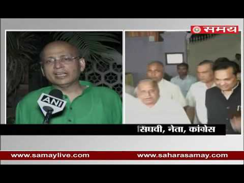 Abhishik Manu Singhvi on mutual discord in Samajwadi Party