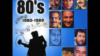 Andy&Kouros (Topoli) - Best of 80's Persian Music #7  |بهترین های دهه ٨٠