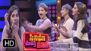 Nonton Cinema Chupista Mava - 16th June 2016 - సినిమా చూపిస్త మావ - Full Episode 31 Film Subtitle Indonesia Streaming Movie Download