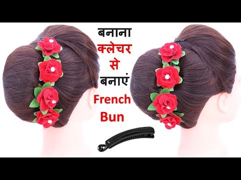 Hairstyles for short hair - french bun using banana clutcher  french twist  french roll  easy hairstyles  simple hairstyle