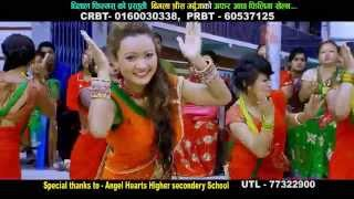 Super Hit Teej Song  Malai Ta Film Khelna Offer Acha By Khuman Adhikari&Bimala Sirs -Dhital Films