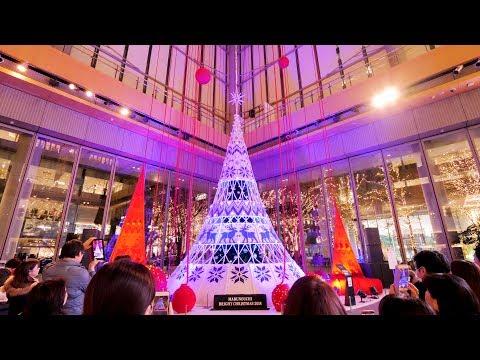 Christmas Illuminations in Tokyo