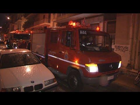 Δύο άνθρωποι ανασύρθηκαν νεκροί κατά την διάρκεια κατάσβεσης πυρκαγιάς