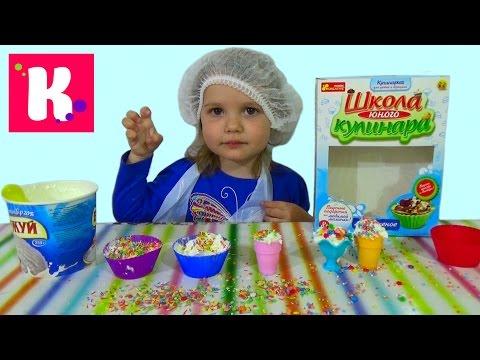 """Школа юного кулинара """"Мороженое"""" Ranok Creative, 14121003Р"""