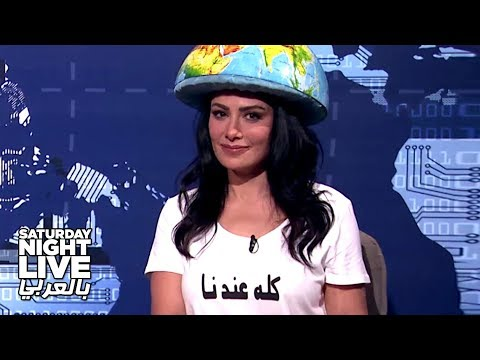 خالد منصور يحاور سيدة تمتلك كل الجينات العربية