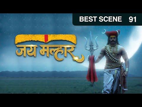 Jai Malhar - Episode 91 - Best Scene 30 August 2014 02 AM
