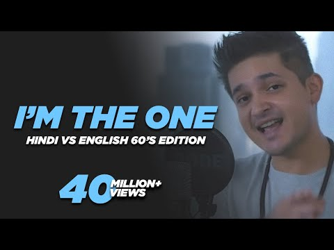 I'm The One (60's Edition) - Knox Artiste | Cover | Dj Khaled X Justin Bieber