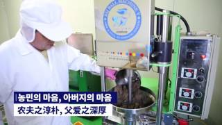 video thumbnail Adamhyang Mugwort tea youtube