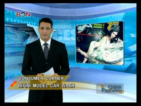 Chinese bikini models washing cars – China Price Watch – July 31, 2014 – BONTV China