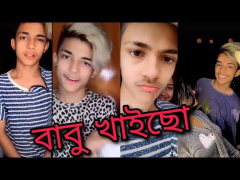 Prinec Mamun New Dhamaka Tiktok Videos || Today  prince Mamun New video || prince Mamun Tiktok video