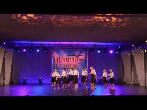 Tucson Dance Academy - East Side Restaurant - NYCDA 2018