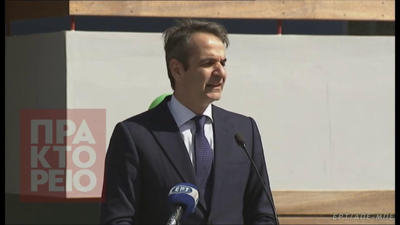 K. Mητσοτάκης: Για τη ΝΔ δεν θα υπάρξει παιδί χωρίς πρόσβαση σε παιδικό σταθμό