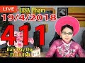 Khai Dân Trí  Lisa Phạm Số 411 ngày 19/4/2018 :Live stream 19h VN (8h sáng hoa kỳ ) mới nhất hôm nay
