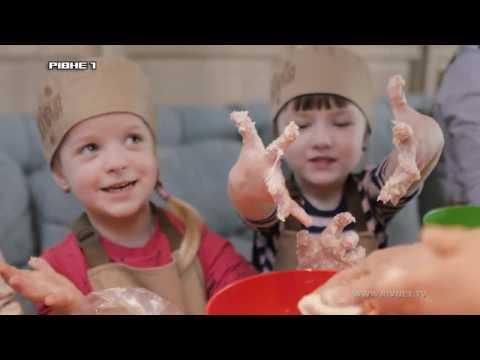 """Дізнавайтеся кулінарні хитрощі португальської кухні у 36 випуску програми """"Кумедні пекарі Рівне 1"""""""
