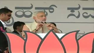 "Shri Narendra Modi addressing ""Bharatha Gellisi"" Rally in Manglore"