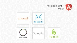 ng-japan - The Angular conference in Tokyo, Japan (2017/6/17) http://ngjapan.org/ track A: ...