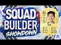 INSANE FIFA 19 SQUAD BUILDER SHOWDOWN!!! HEUNG MIN SON THE 84 RATED MONSTER!