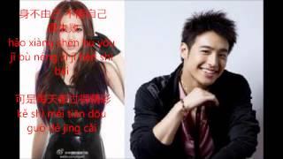 Download Lagu 不得不爱 - Wilber Pan and Xianzi Zhang Mp3