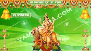 Skandmata Puja Importance During Navratri