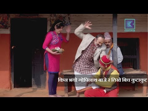 (Why Gopinath beats Tikhey ?   Risaani Maaf ...  4 minutes, 35 seconds.)