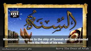 [ENG] Importance of following the Sunnah