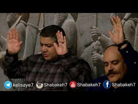 شهادت شیما از ایران