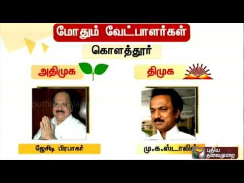 TN-polls-Details-of-star-candidates-clash-in-upcoming-assembly-elections