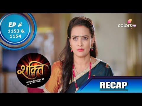 Shakti | शक्ति | Episode 1153 & 1154 | Recap