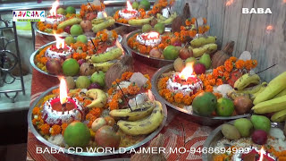 Aayo Chaliho Muhinje Jyotinware Jo  Jagdish Mangtani  Jhulelal Song  Sindhi Bhajan  Song Song :- Aayo Chaliho Muhinje Jyotinware Jo Singer :- Jagdish ...