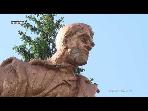 Пам`ятник у Здолбунові розсварив людей і владу [ВІДЕО]