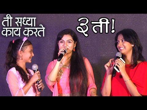 Video Aarya & Nirmohi Reveal Abhinay's PRANKS On Sets | Ti Saddhya Kay Karte | Marathi Movie download in MP3, 3GP, MP4, WEBM, AVI, FLV January 2017