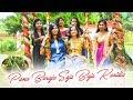 new raja doli song - ପାନ ବରଜ ସଜ ବାଜ କରିଦିଅ pana baraja saja baja karidia | sarthak music