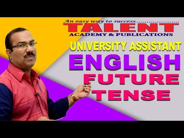 ENGLISH FUTURE TENSE | KERALA PSC | Degree Level | UNIVERSITY Assistant